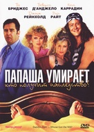 Daddy's Dyin'... Who's Got the Will? - Russian DVD movie cover (xs thumbnail)