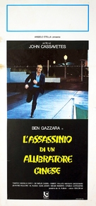 The Killing of a Chinese Bookie - Italian Movie Poster (xs thumbnail)