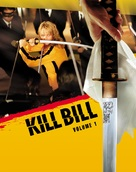Kill Bill: Vol. 1 - Movie Poster (xs thumbnail)