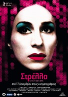 Strella - Greek Movie Poster (xs thumbnail)