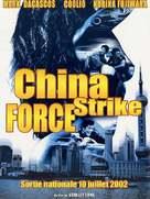Leui ting jin ging - French Movie Poster (xs thumbnail)