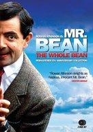 """Mr. Bean"" - DVD cover (xs thumbnail)"