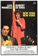New York, New York - Spanish Movie Poster (xs thumbnail)