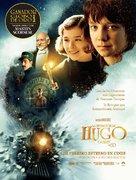 Hugo - Chilean Movie Poster (xs thumbnail)