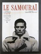 Le samouraï - French Movie Poster (xs thumbnail)