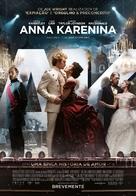 Anna Karenina - Portuguese Movie Poster (xs thumbnail)