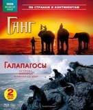 """Galápagos"" - Russian Blu-Ray movie cover (xs thumbnail)"