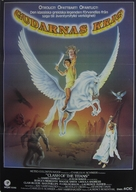 Clash of the Titans - Swedish Movie Poster (xs thumbnail)