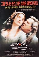 Quills - South Korean poster (xs thumbnail)