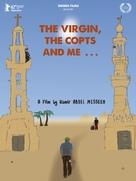 La Vierge, les Coptes et Moi - Egyptian Movie Poster (xs thumbnail)