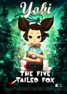 Yeu woo bi - Thai Movie Cover (xs thumbnail)