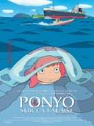 Gake no ue no Ponyo - French Movie Poster (xs thumbnail)