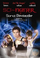 Sci Fighter - Turkish poster (xs thumbnail)