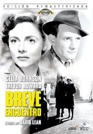 Brief Encounter - Spanish DVD movie cover (xs thumbnail)
