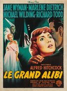 Stage Fright - French Movie Poster (xs thumbnail)