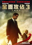 Angel Has Fallen - Taiwanese Movie Poster (xs thumbnail)