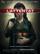 The Attack - French Movie Poster (xs thumbnail)