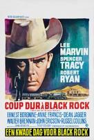 Bad Day at Black Rock - Belgian Movie Poster (xs thumbnail)