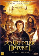 """Tales from the Neverending Story"" - Danish DVD movie cover (xs thumbnail)"