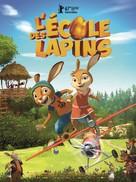 Die Häschenschule - French Movie Poster (xs thumbnail)