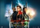 Spider-Man: Far From Home - Georgian Movie Poster (xs thumbnail)