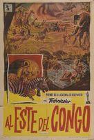 Serengeti darf nicht sterben - Argentinian Movie Poster (xs thumbnail)