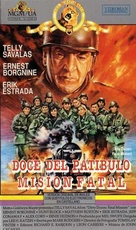 The Dirty Dozen: The Fatal Mission - Argentinian VHS cover (xs thumbnail)