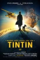 The Adventures of Tintin: The Secret of the Unicorn - Vietnamese Movie Poster (xs thumbnail)