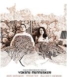 Voksne mennesker - Norwegian Movie Poster (xs thumbnail)