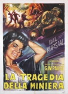Kameradschaft - Italian Movie Poster (xs thumbnail)