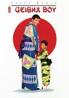 The Geisha Boy - DVD cover (xs thumbnail)