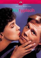 He Said, She Said - German DVD cover (xs thumbnail)