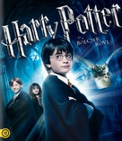 Harry Potter and the Sorcerer's Stone - Hungarian Blu-Ray cover (xs thumbnail)