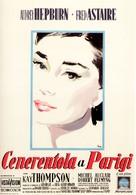 Funny Face - Italian Movie Poster (xs thumbnail)