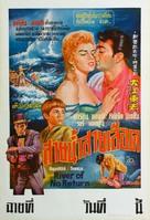 River of No Return - Thai Movie Poster (xs thumbnail)