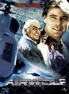 Airwolf - Blu-Ray movie cover (xs thumbnail)