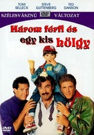 3 Men and a Little Lady - Hungarian Movie Cover (xs thumbnail)