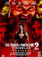 30 Days of Night: Dark Days - Spanish Movie Cover (xs thumbnail)