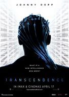 Transcendence - Malaysian Movie Poster (xs thumbnail)