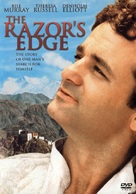 The Razor's Edge - DVD cover (xs thumbnail)