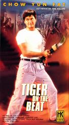 Tiger on the Beat - French VHS cover (xs thumbnail)