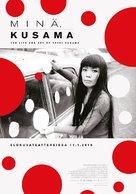 Kusama: Infinity - Finnish Movie Poster (xs thumbnail)