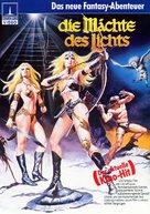 Sorceress - German VHS cover (xs thumbnail)