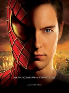 Spider-Man 2 - Movie Poster (xs thumbnail)