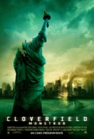 Cloverfield - Chilean Movie Poster (xs thumbnail)