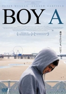 Boy A - Japanese Movie Poster (xs thumbnail)