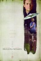 Pavilion of Women - Movie Poster (xs thumbnail)