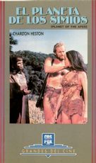 Planet of the Apes - Spanish VHS movie cover (xs thumbnail)