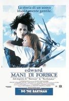 Edward Scissorhands - Italian Movie Poster (xs thumbnail)