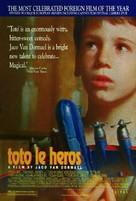 Toto le héros - Movie Poster (xs thumbnail)